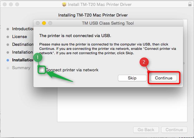 Hook up software